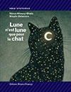 chat-lune-doucey-ghata